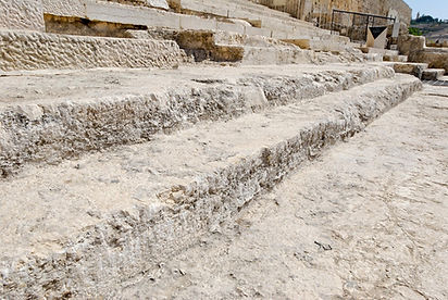 Southern Temple Mount steps, tb051608022