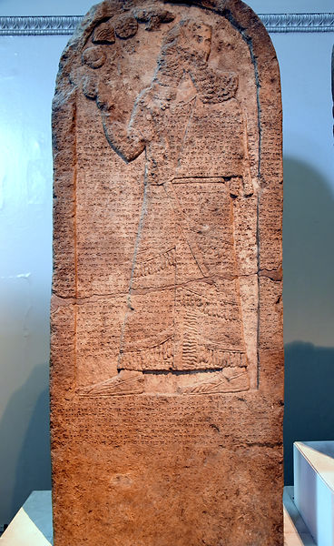 Kurkh_stele_of_Shalmaneser_III._From_Diy