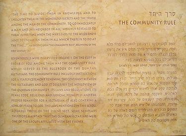Le début du texte en hébreu de la période du Second Temple annoté en anglais. Parc national de Khirbet Qumrân (ruines de Qumrân).