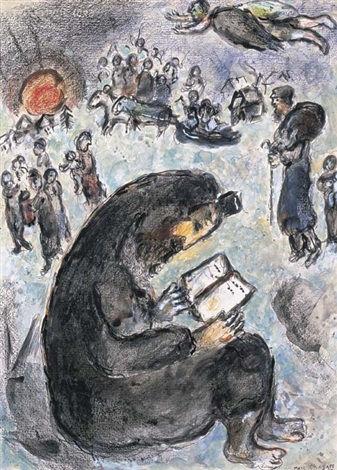 marc-chagall-le-juif-en-prière (1).jpg
