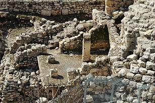 City of David Area G, House of Ahiel fro