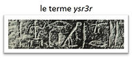 Stèle de Merneptha