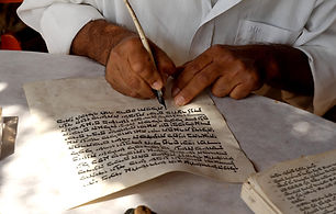 Scribe copying Scripture, tb102605482.jpg