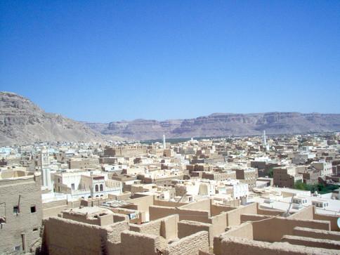 Région montagneuse, à l'ouest de Sanaa.