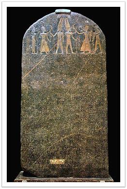 Stèle du Pharaon Merneptha