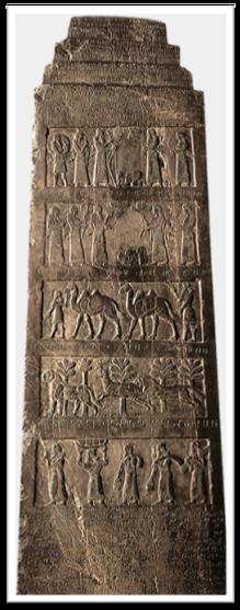 La stèle noire de Salmanassar III