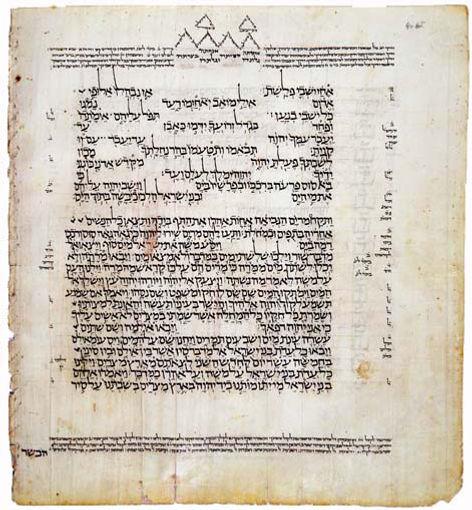 Leningrad folio 40b