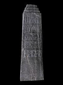 Obélisque de Salmanassar III