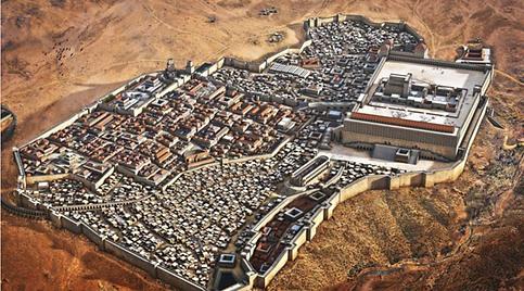 Jérusalem sous Hérode.png