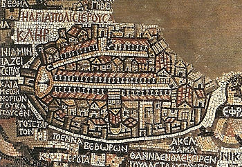 Jérusalem sur la carte de Madaba