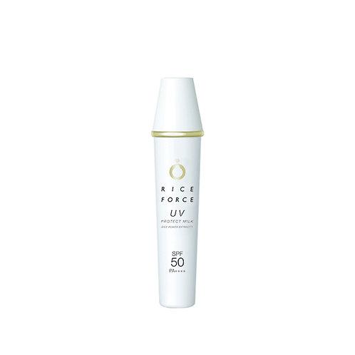 防曬乳液 SPF50 30ml