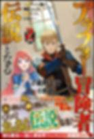 アラフォー冒険者2画像.jpg