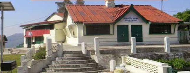 Anashakti Ashram-Kausani.jpg