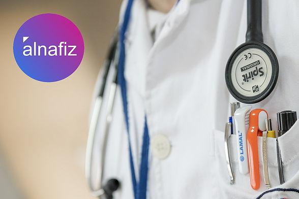 Alnafiz Poster Logo.jpg