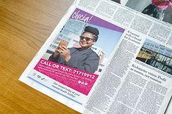 Checka_newspaper-ad-mockup.jpg