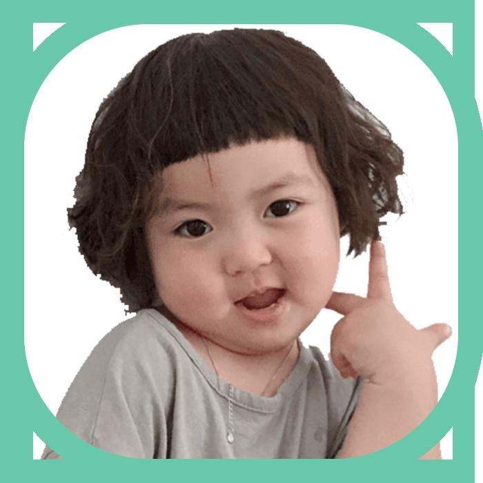 Stickers de Lohee (Niña coreana) | WiStickers