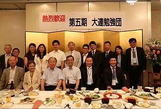 日中経営者大学校に参加した大連勉強団の歓迎会