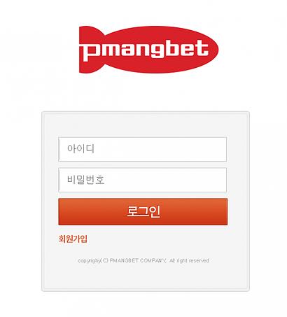 [먹튀사이트] 피망벳 먹튀 / 먹튀검증업체 바카라사이트