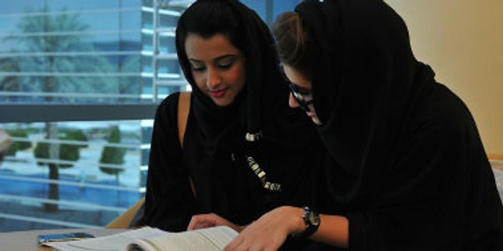 Quranic Arabic Course