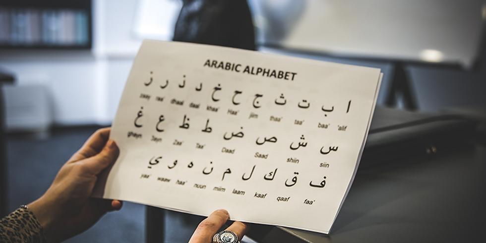 Arabic Language Introduction