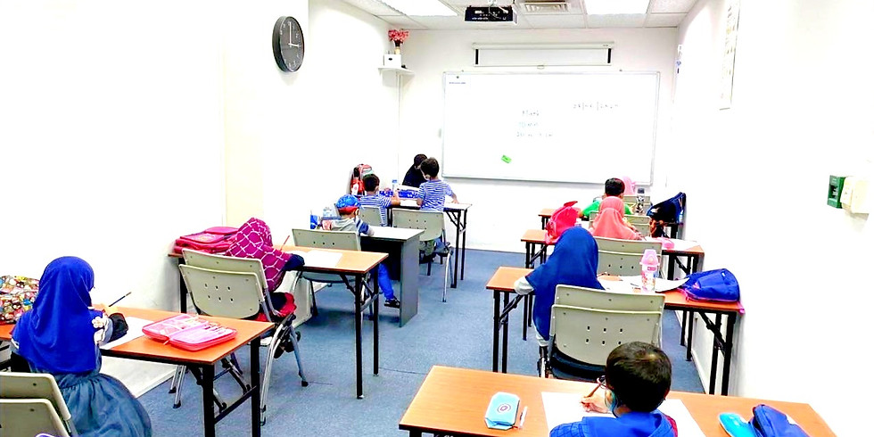 Madrasah Entrance Test Exercise (2 Lessons)