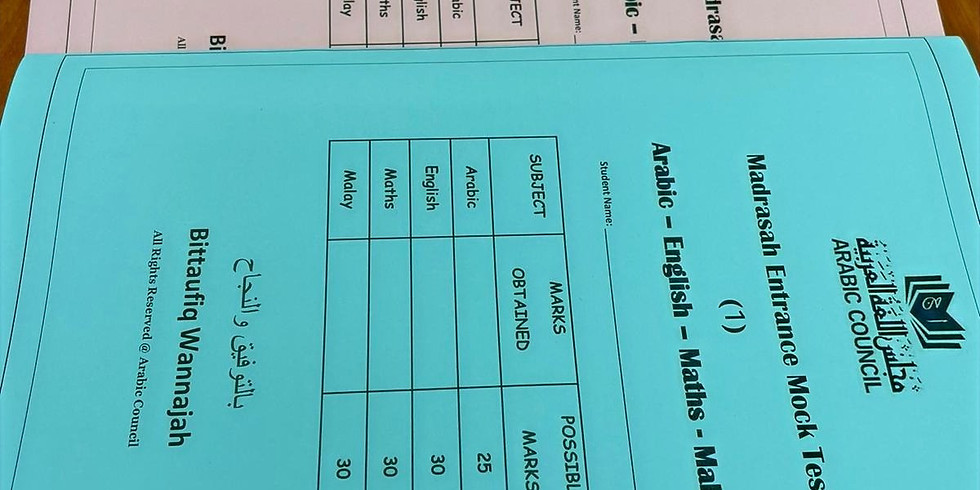 Exam Papers Madrasah Entry Mock Test