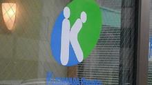 Logotipo: ou você cuida bem dele, ou está correndo sérios riscos