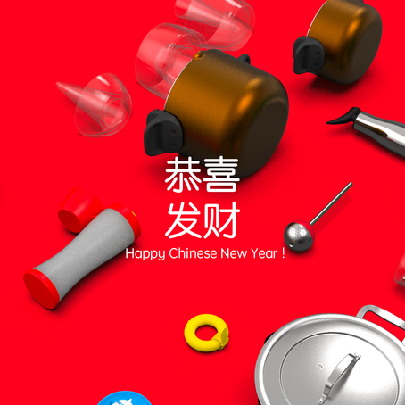Happy Chinese New Year~