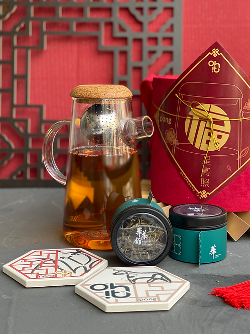 Oh!T Pot Chinese New Year Gift Set