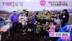 jijibabakodomo20200115a.jpg
