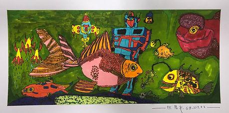 Tran, Leo Si Qi 陈思齐 - Art 2nd Grade.jpeg