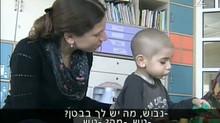 מתגייסים לניתוח המורכב של נבו הקטן