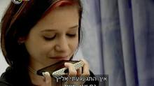 אולה אזימוב - כתבה ערוץ 10