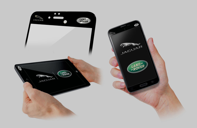BRANDED GLASS: Introducing Jaguar Landrover branded screen protector