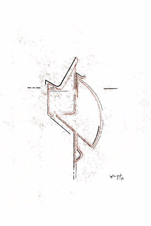 Object 07