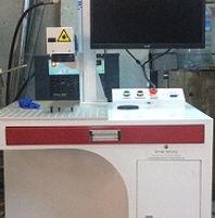 Fiber Lazer Markalam makinası BM-G08