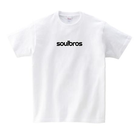 soulbros t - white.png