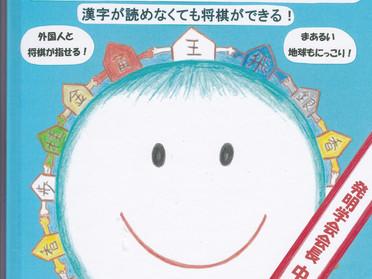 知研東京6月セミナーのお知らせ