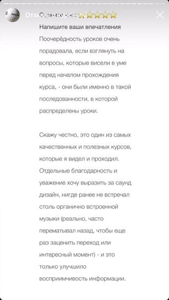 RPReplay_Final1596001731_2_12.mp4