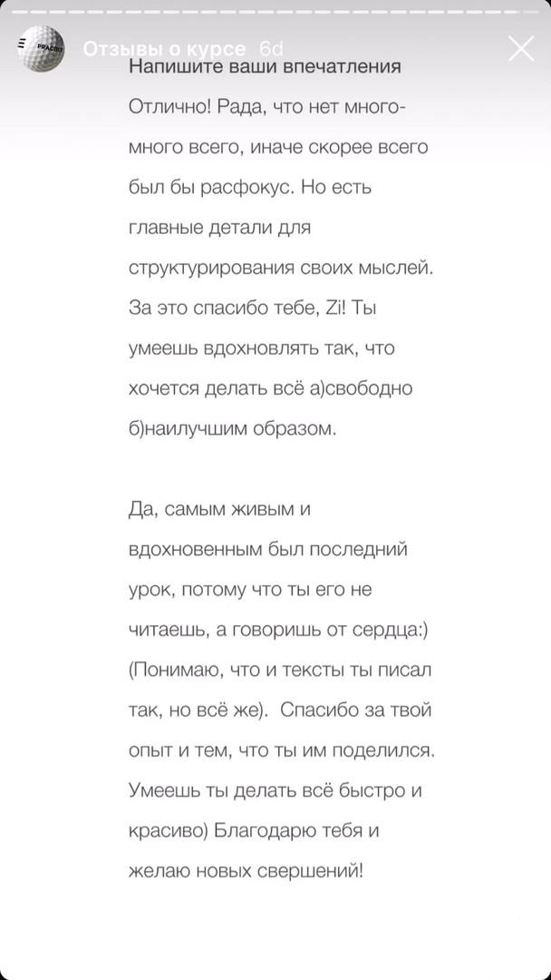 RPReplay_Final1596001731_2_13.mp4