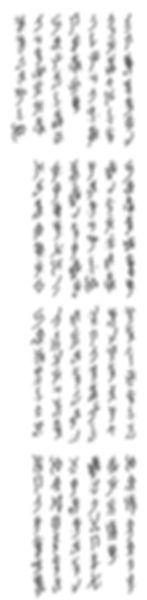 I.II_三朝書_陽煥宜s.jpg