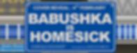 Babushka is Homesick Banner