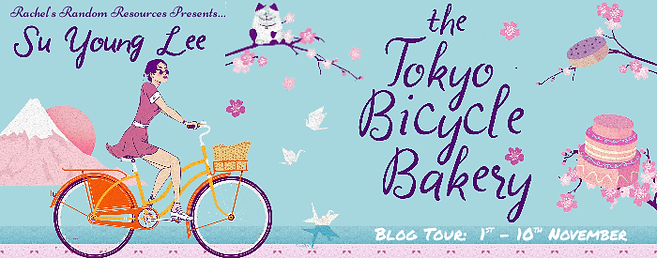 The Tokyo Bicycle Bakery Banner