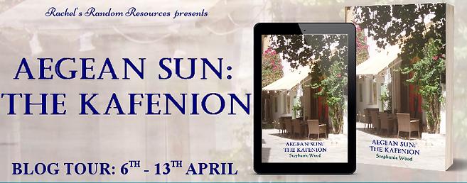 Aegean Sun: The Kafenion Banner