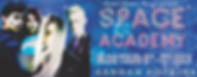 Space Academy Banner