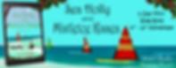 Sea Holly and Mistletoe Kisses Banner
