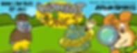 Wombat & Jones: The Great Banana Mystery Banner