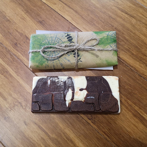 Artisan Vegan Peppermint Chocolate Bar