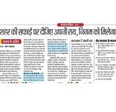 News Stambh Organization.jpg