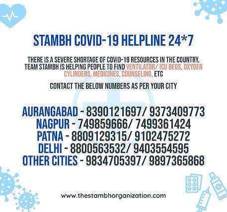 Stambh Helpline.jpg